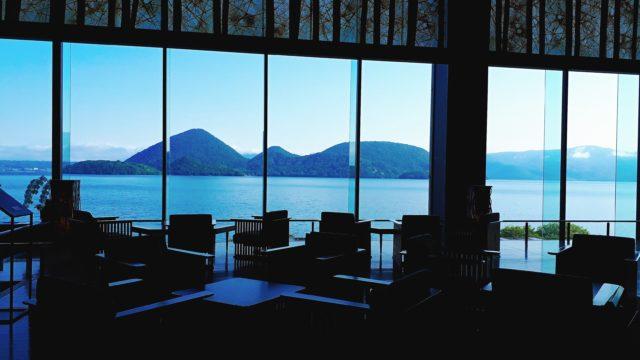【洞爺湖で宿泊ならサンパレス】レイクビューな露天風呂が最高!温泉・プール感想まとめ洞爺湖サンパレスの一階ホールから見える景色