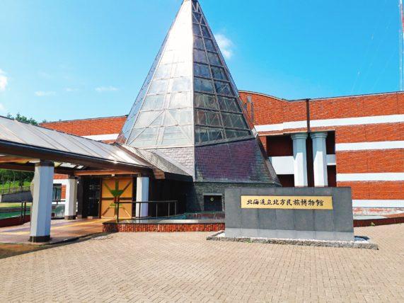 網走・北方民族博物館について