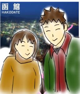 函館山のプリクラで記念撮影
