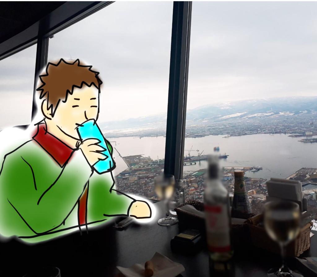 函館山レストランは午前中に行くと貸し切り状態