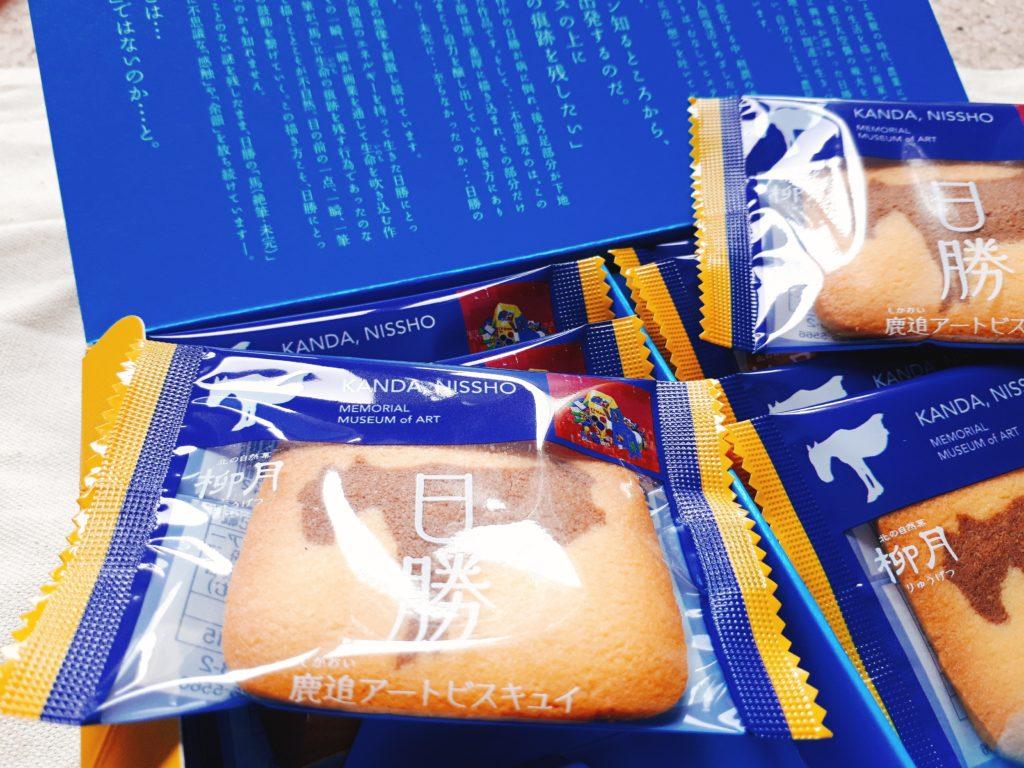 柳月・神田日勝の馬の絵クッキー