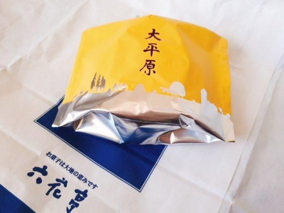 六花亭のお菓子詰め合わせ十勝日誌に関係がある松浦武四郎と依田勉三 大平原