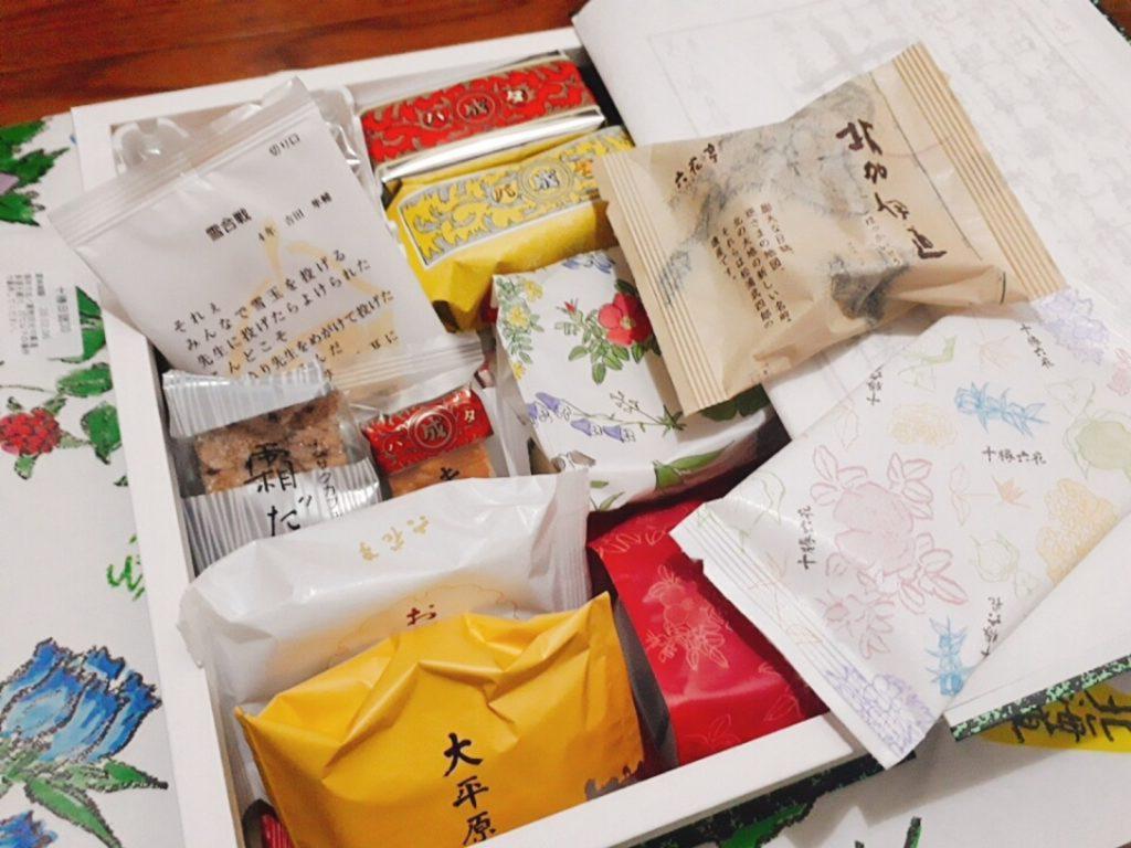 六花亭のお菓子詰め合わせ十勝日誌に関係がある松浦武四郎と依田勉三