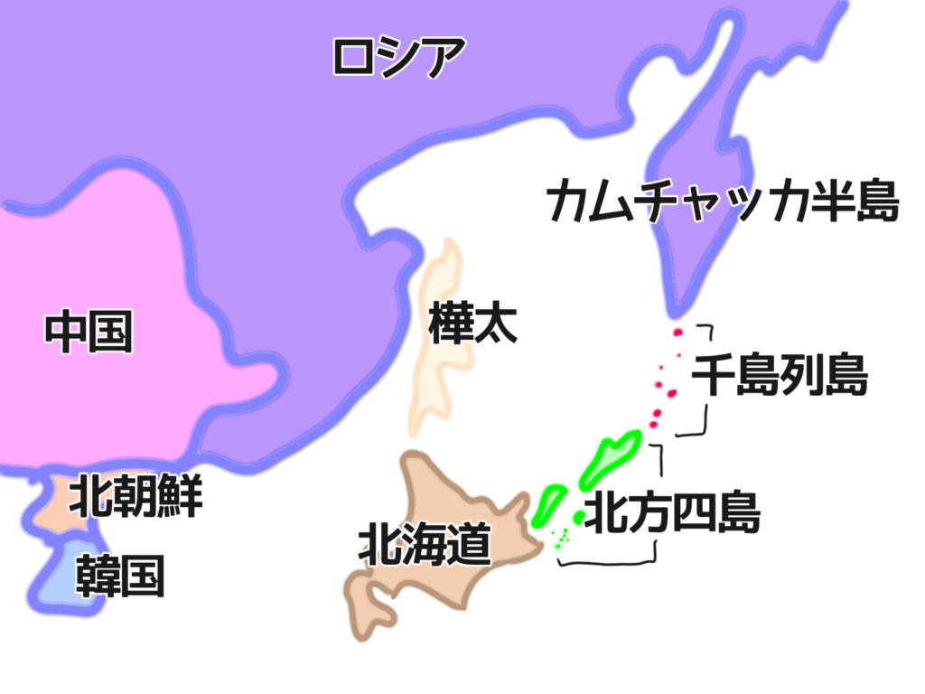 松浦武四郎ってどんな人?北海道とロシアの近さを見て考える