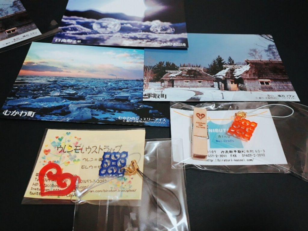 【アイヌ神話オキクルミの聖地】日高・平取町二風谷で先人カードめぐり旅 ウレシパで貰えたノベルティグッズが凄い