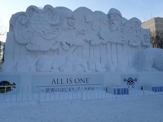 オキクルミって誰?札幌雪祭りで見てきたアイヌラックル伝
