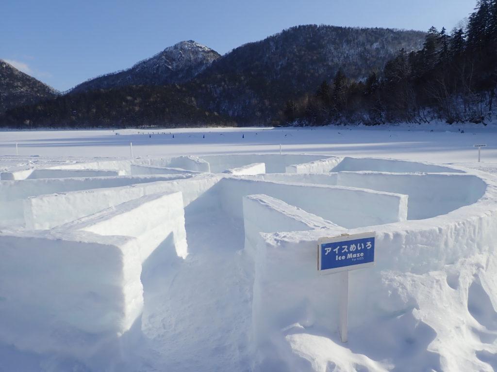 しかりべつ湖コタン2020のアイス迷路