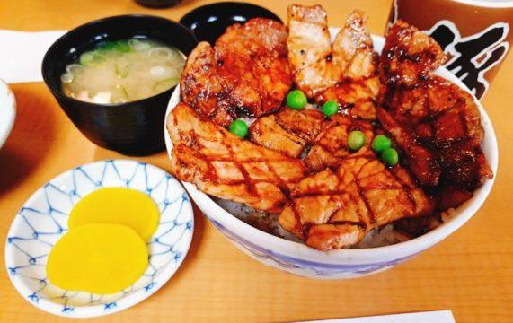 家で食べる豚丼と違う!十勝帯広市民による、ぱんちょう豚丼の感想&豚丼の由来まとめ 柔らかいお肉が美味