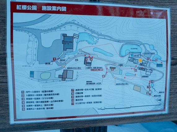 【パ酒ポート】北海道・札幌でジンを作ってる紅櫻蒸溜所に行って来た!試飲など感想まとめ 紅櫻公園内施設案内