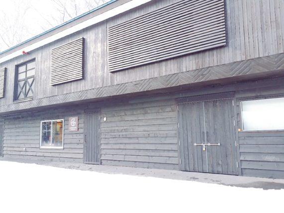 【パ酒ポート】北海道・札幌でジンを作ってる紅櫻蒸溜所に行って来た!試飲など感想まとめ