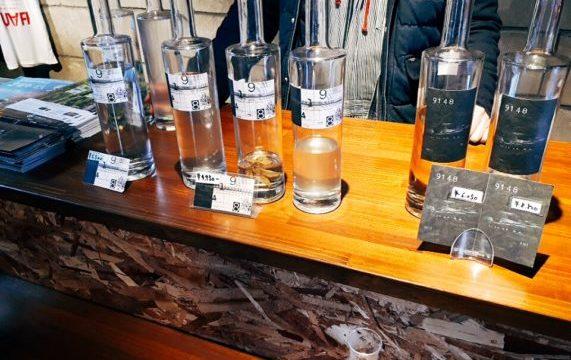 【パ酒ポート】北海道・札幌でジンを作ってる紅櫻蒸溜所に行って来た!試飲など感想まとめ カッコいいボトル