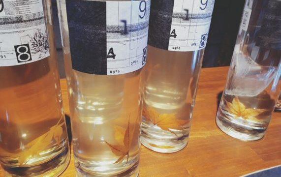 【パ酒ポート】北海道・札幌でジンを作ってる紅櫻蒸溜所に行って来た!試飲など感想まとめ 紅葉