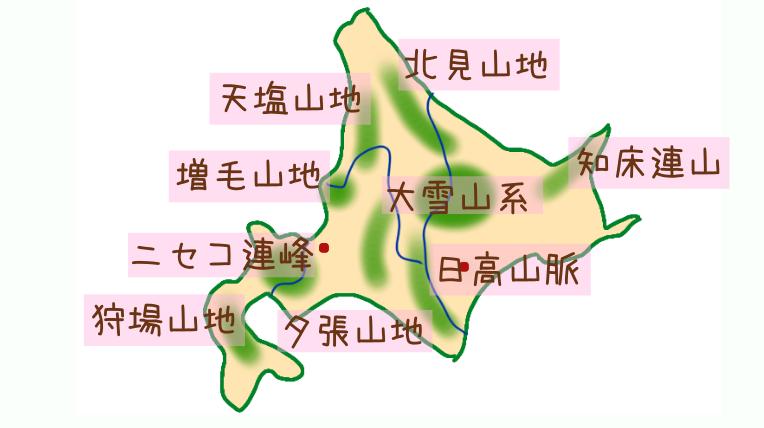 札幌と十勝帯広の距離は遠い!移動する時の注意や歴史の違いを知ると北海道らしさが分かる?