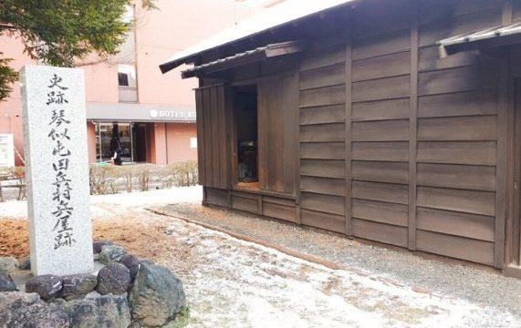北海道に屯田兵が置かれた理由、応募条件、関わった戦争など歴史勉強まとめ 屯田兵屋
