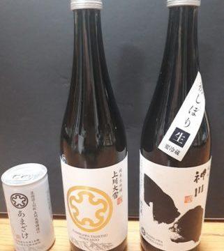 上川大雪酒造・緑丘蔵の酒蔵が帯広畜産大学に!緑丘蔵の事や、神川が帯広で買えるよという話