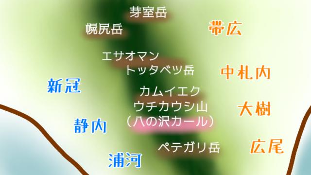 【北海道羆事件】カムイエクウチカウシ山で福岡大ワンフォを襲った熊が中札内の日高山脈山岳センターに!