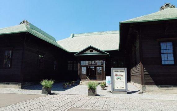 【上川・空知歴史旅記録】北海道監獄の歴史を学ぶ月形樺戸博物館・夕張石炭博物館【炭鉄港カードって何?】