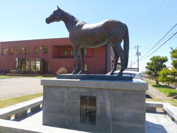日高が軽種馬の産地になったのは何故?北海道・日高と馬の歴史を知るために博物館へ行ってみた感想と調べた事まとめ